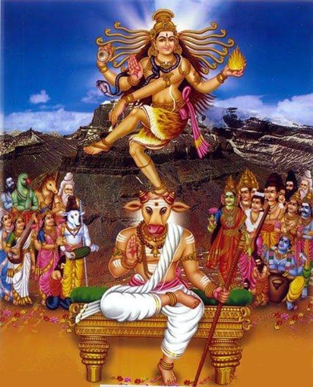 பிரதோஷ மூர்த்தி