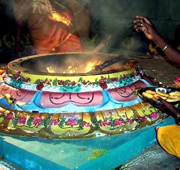 அக்னிஹோத்ரம்