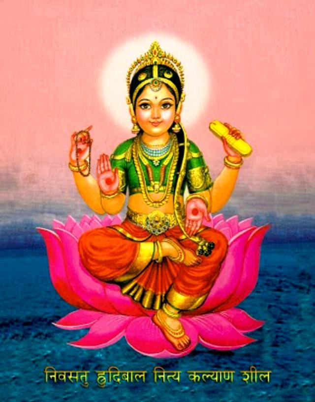 Sri Bala